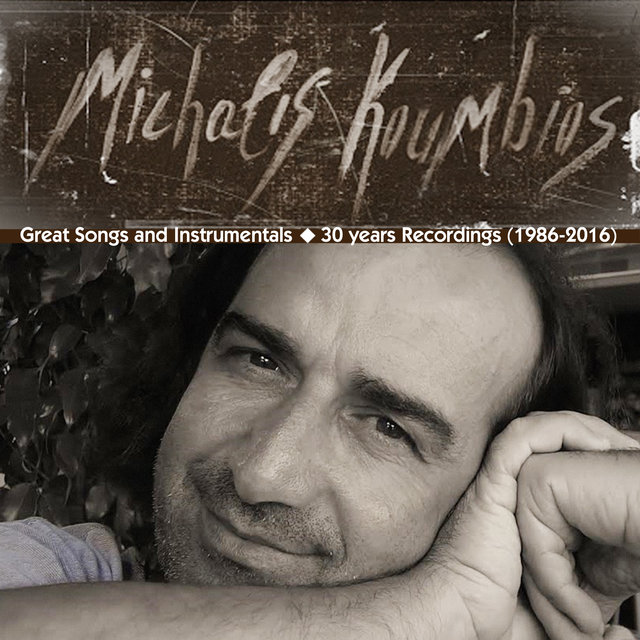 Michalis Koumbios Songs and Instrumentals: 30 Years Recordings (1986 – 2016)