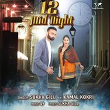 12 Mid Night (feat. Kamal Kokri)