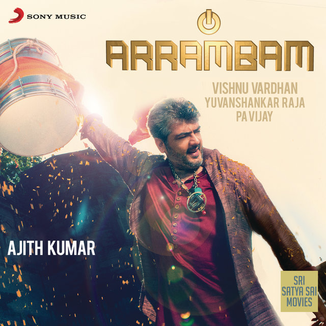 Arrambam (Original Motion Picture Soundtrack)