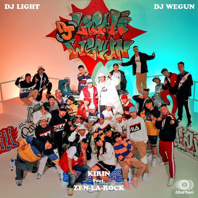 DJ Light, DJ Wegun