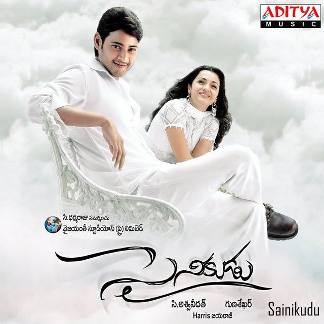 Sainikudu (Original Motion Picture Soundtrack)