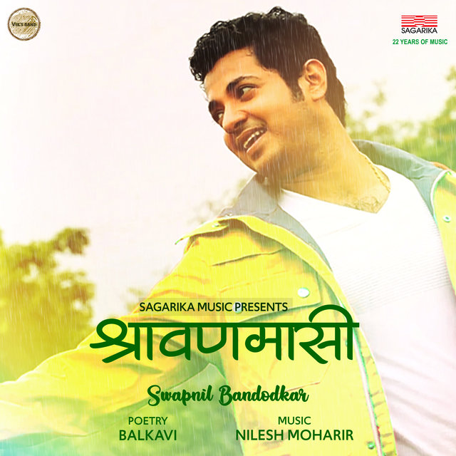 Shravanmasi - Single