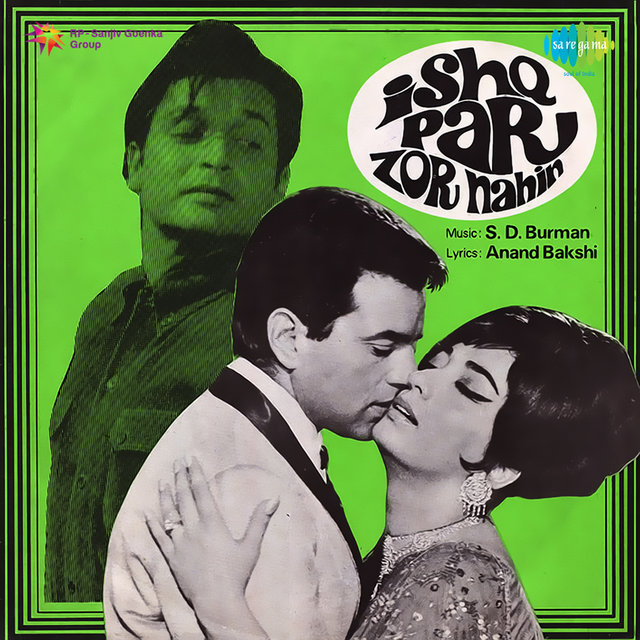 Ishq Par Zor Nahin (Original Motion Picture Soundtrack)