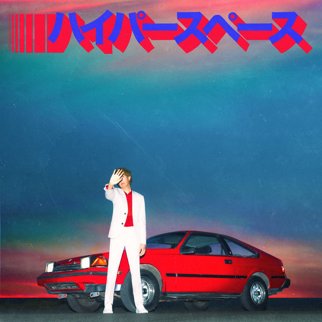 Cover art for album Hyperspace by Beck