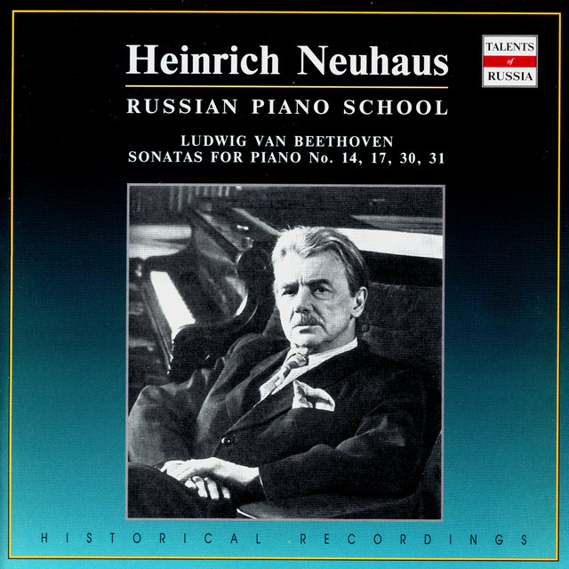 Russian Piano School: Heinrich Neuhaus, Vol. 2