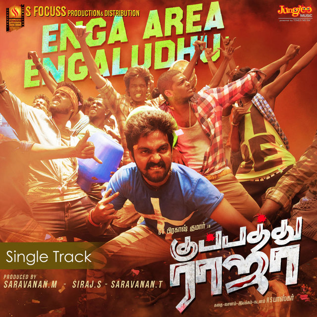 Enga Area Engaludhu (From