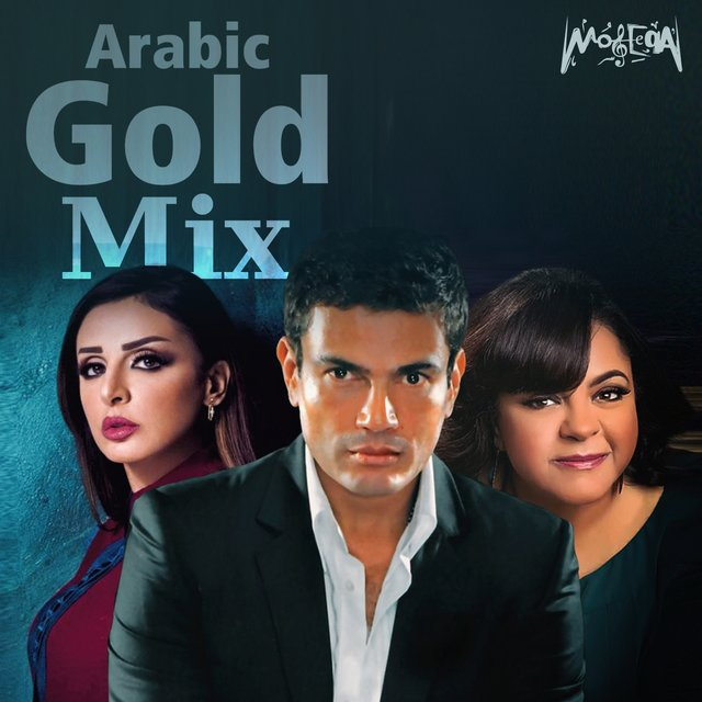 Arabic Gold Mix
