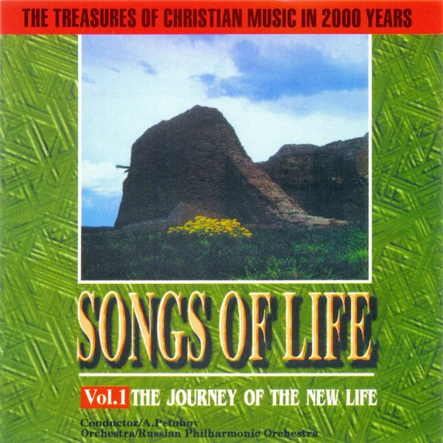 Songs Of Life Vol.1:The Journey Of The New Life