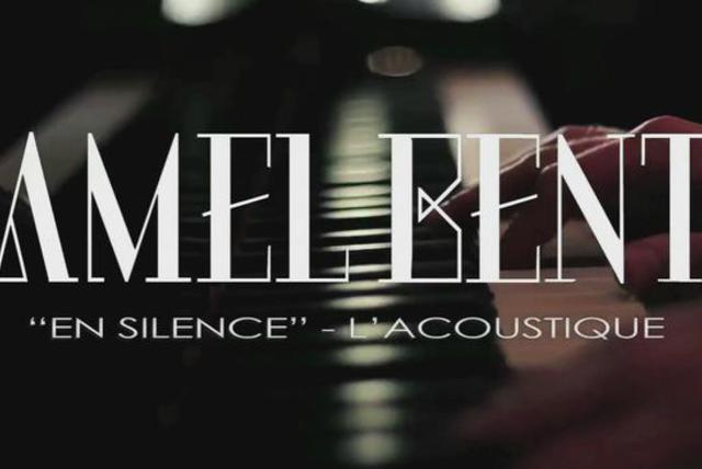 En silence (Session acoustique)