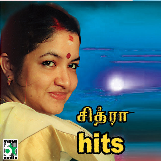 Chithra Hits