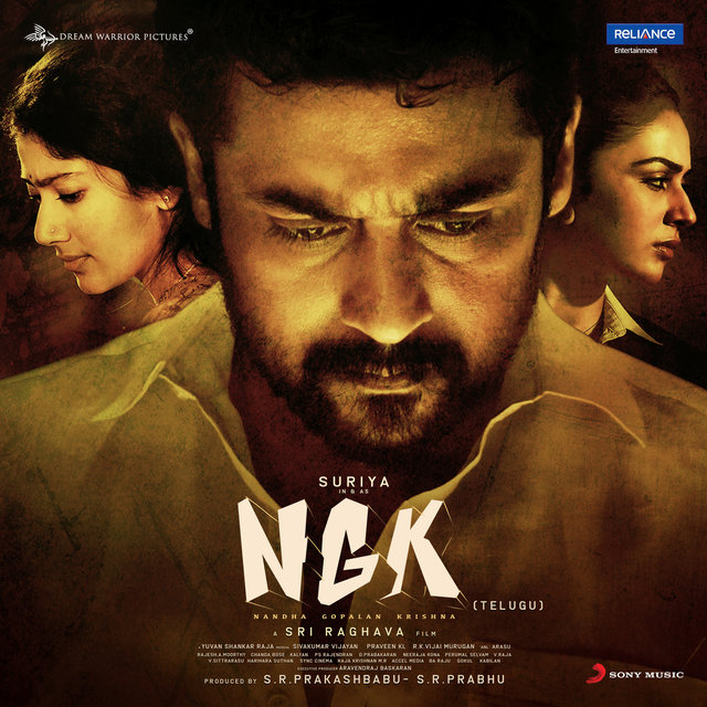 NGK (Telugu) (Original Motion Picture Soundtrack)