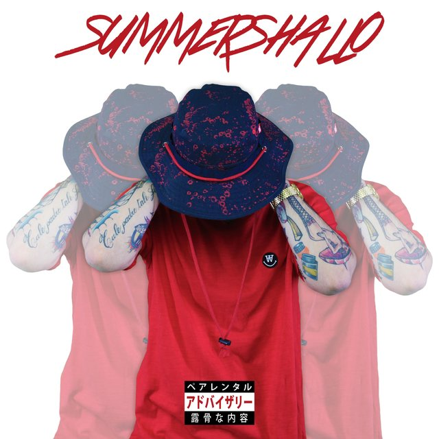Summershallo Mixtape
