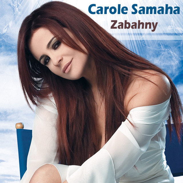 Carole Samaha Collection