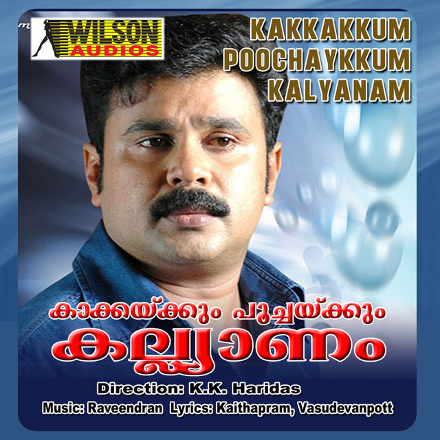 Kakkakkum Poochaykkum Kalyanam (Original Motion Picture Soundtrack)