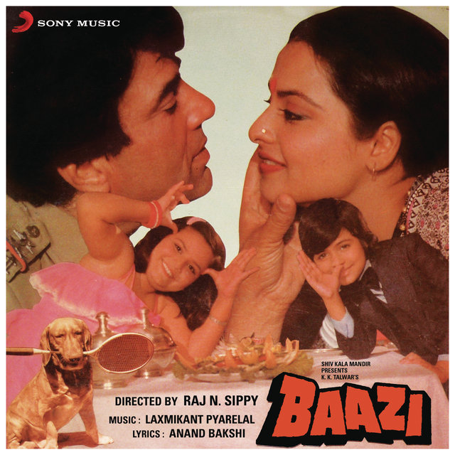Baazi (Original Motion Picture Soundtrack)