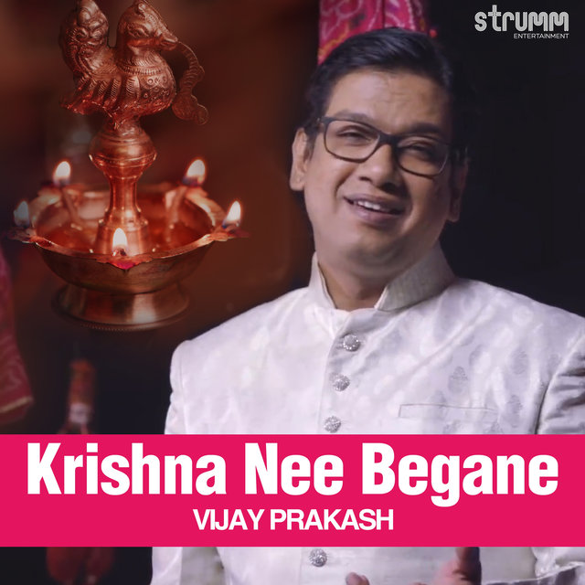 Krishna Nee Begane - Single