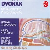 Cello Concerto, Op. 104, B. 191: I. Allegro
