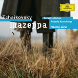 Mazeppa / Act 1 - Tchaikovsky: Mazeppa, Opera in 3 Acts / Act 1 - No. 1 Girl's Chorus and Scene