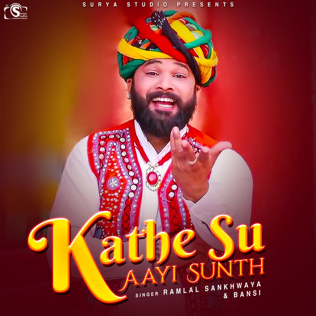 Kathe Su Aayi Sunth - Single