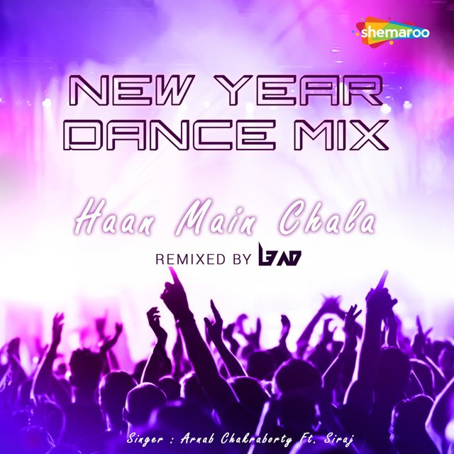 New Year Dance Mix