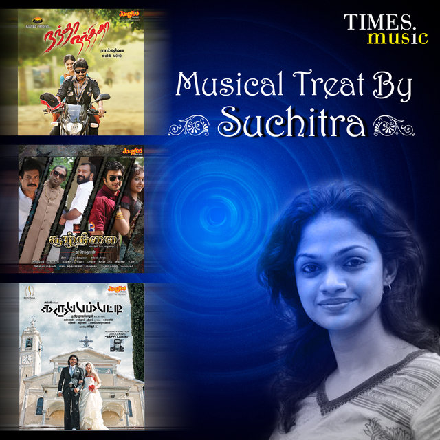 Musical Treat by Suchitra