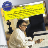 Chichester Psalms (1965) - Bernstein: Chichester Psalms - 3. Psalm 131 / Psalm 133,1