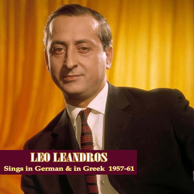 Sings in German & in Greek (1957- 61)