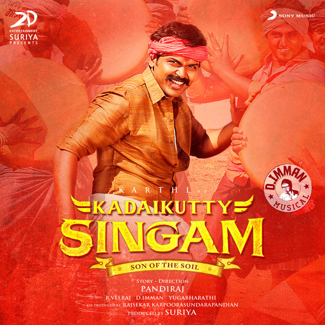 Kadaikutty Singam (Original Motion Picture Soundtrack)