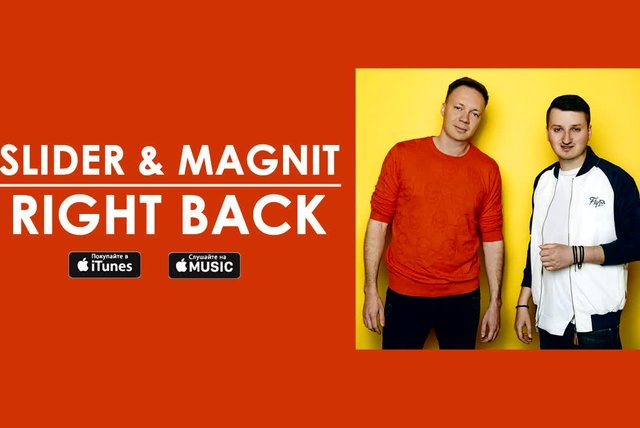 Slider & Magnit - Right Back (Official Version)
