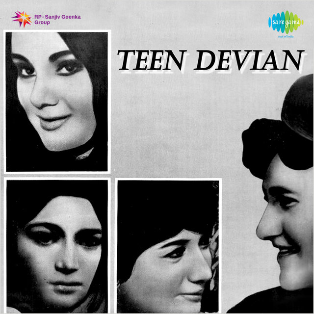 Teen Devian (Original Motion Picture Soundtrack)