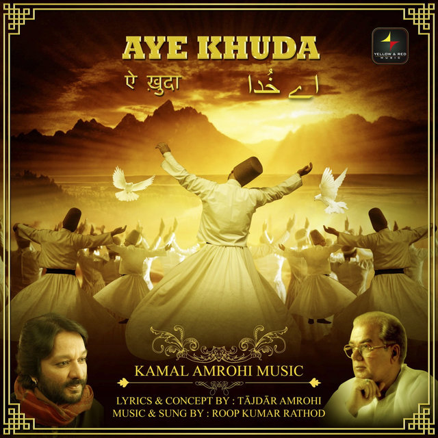 Aye Khuda - Single