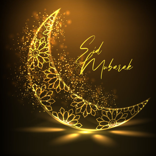 Eid Mubarak - Music At The End Of The Ramadan Fast (عيد مبارك)