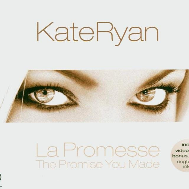 La Promesse [The Promise You Made]