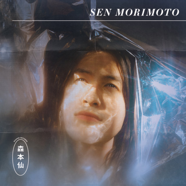 Sen Morimoto (With Commentary)