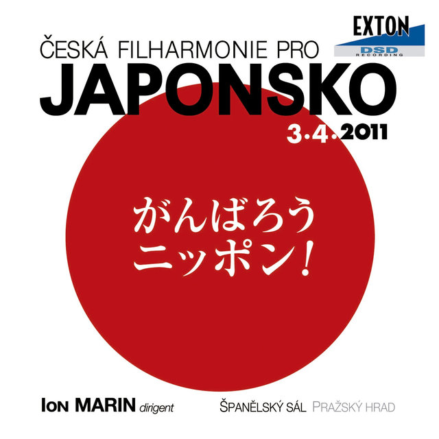 Czech Philharmonic Orchestra for Japan, The Recording of Benefit Concert at Prague Castle, Dvorak: Symphony No. 9 - Sibelius: Valse Tristeion Marin Cond, Czech Philharmonic Orchestra