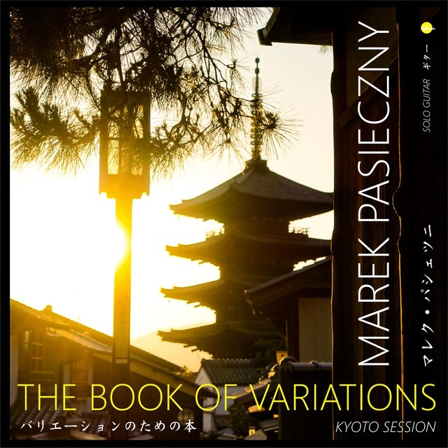 Book of Variations (Kyoto Session)