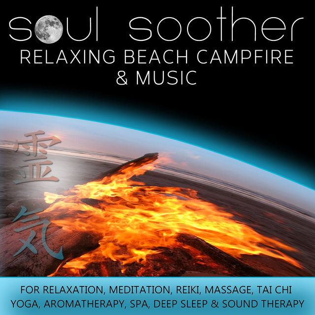 Relaxing Beach Campfire and Music for Relaxation, Meditation, Reiki, Massage, Tai Chi, Yoga, Aromatherapy, Spa, Deep Sleep and Sound Therapy