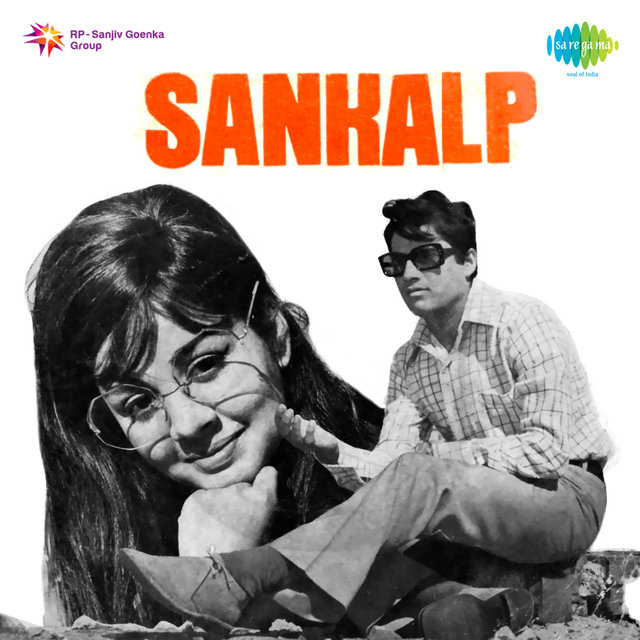 Sankalp (Original Motion Picture Soundtrack)