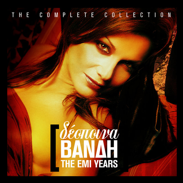 The EMI Years / The Complete Collection