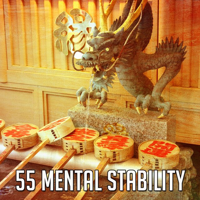 55 Mental Stability