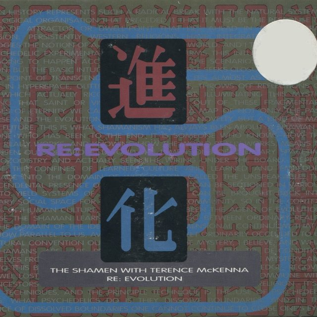 Re: Evolution - EP