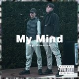 My Mind (feat. Bluemiink)