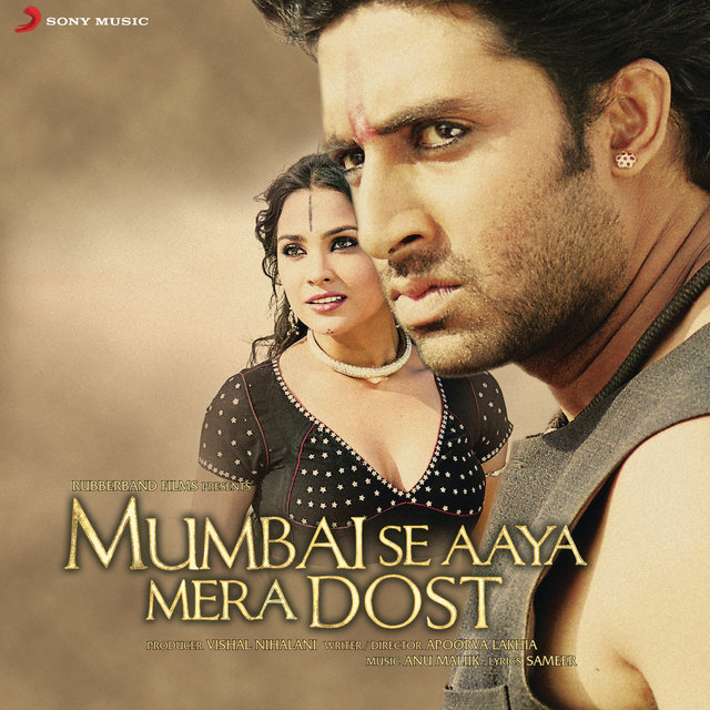 Mumbai Se Aaya Mera Dost (Original Motion Picture Soundtrack)