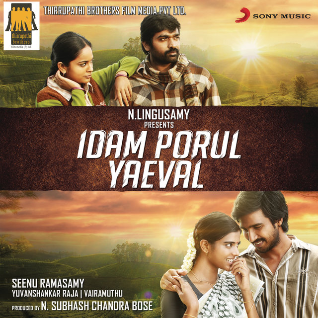 Idam Porul Yaeval (Original Motion Picture Soundtrack)