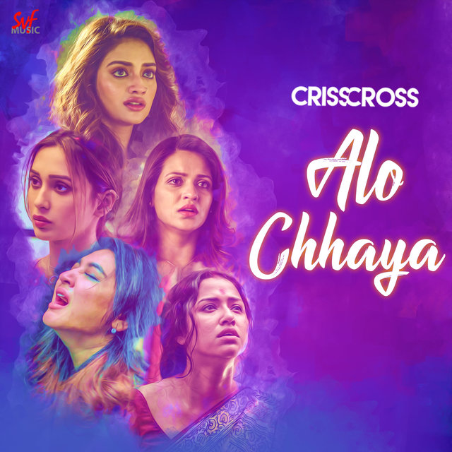 Alo Chhaya (From