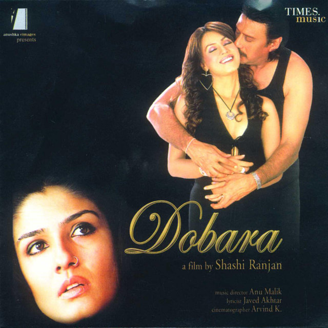 Dobara (Original Motion Picture Soundtrack)