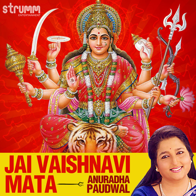 Jai Vaishnavi Mata - Single