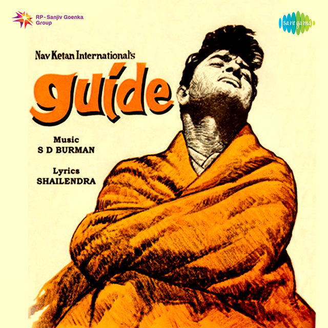 Guide (Original Motion Picture Soundtrack)