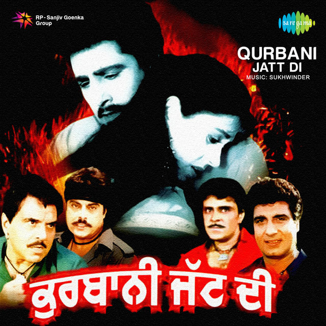 Qurbani Jatt Di (Original Motion Picture Soundtrack)