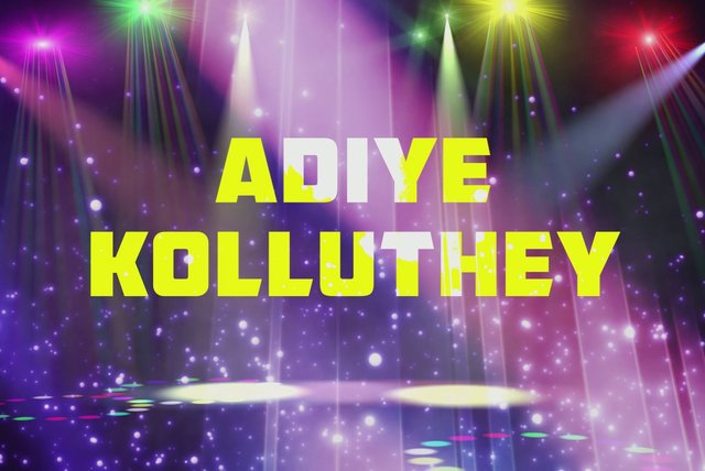 Adiyae Kolluthey (Lyric Video)